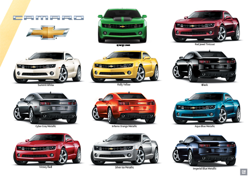 2016 Camaro Paint Colors Car News And Reviews